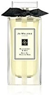 Jo Malone Blackberry & Bay Bath Oil - 30ml (Pack of 6) - ジョーマローンブラックベリー&ベイバスオイル - 30ミリリットル (x6) [並行輸入品]
