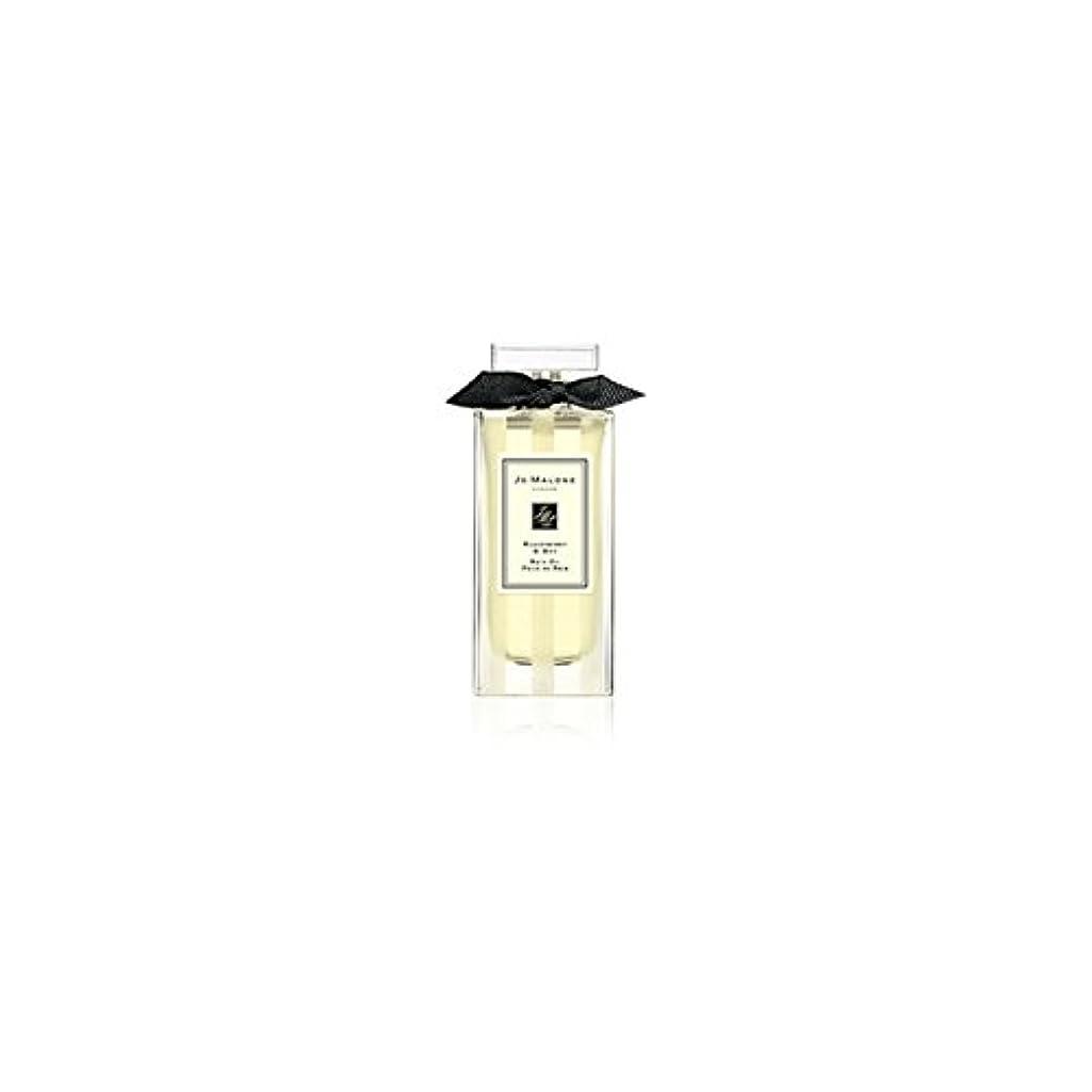 メッセンジャー野な冊子ジョーマローンブラックベリー&ベイバスオイル - 30ミリリットル - Jo Malone Blackberry & Bay Bath Oil - 30ml (Jo Malone) [並行輸入品]