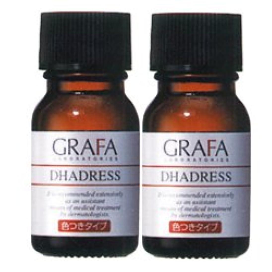トライアスリートグレートバリアリーフもっとグラファ ダドレスC (色つきタイプ) 11mL×2本 着色用化粧水 GRAFA DHADRESS