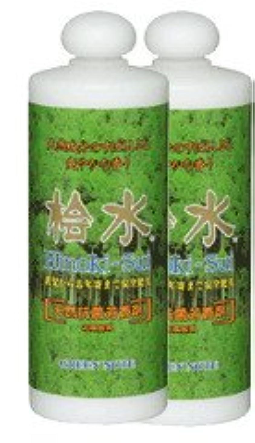 大工平和な体天然桧の精油の入浴剤【桧水500ml×2本組】