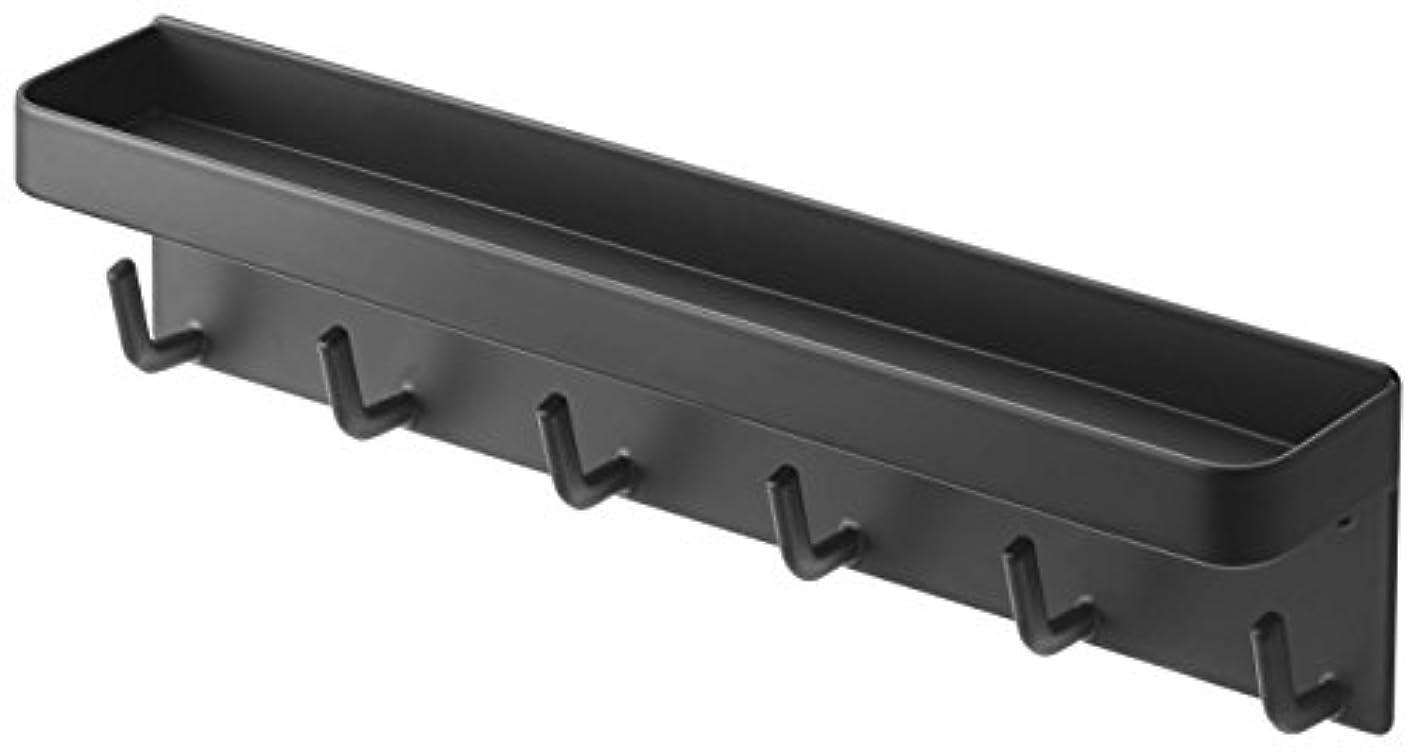 YAMAZAKI home 2755 Smart Magnetic Key Rack with Tray, Black