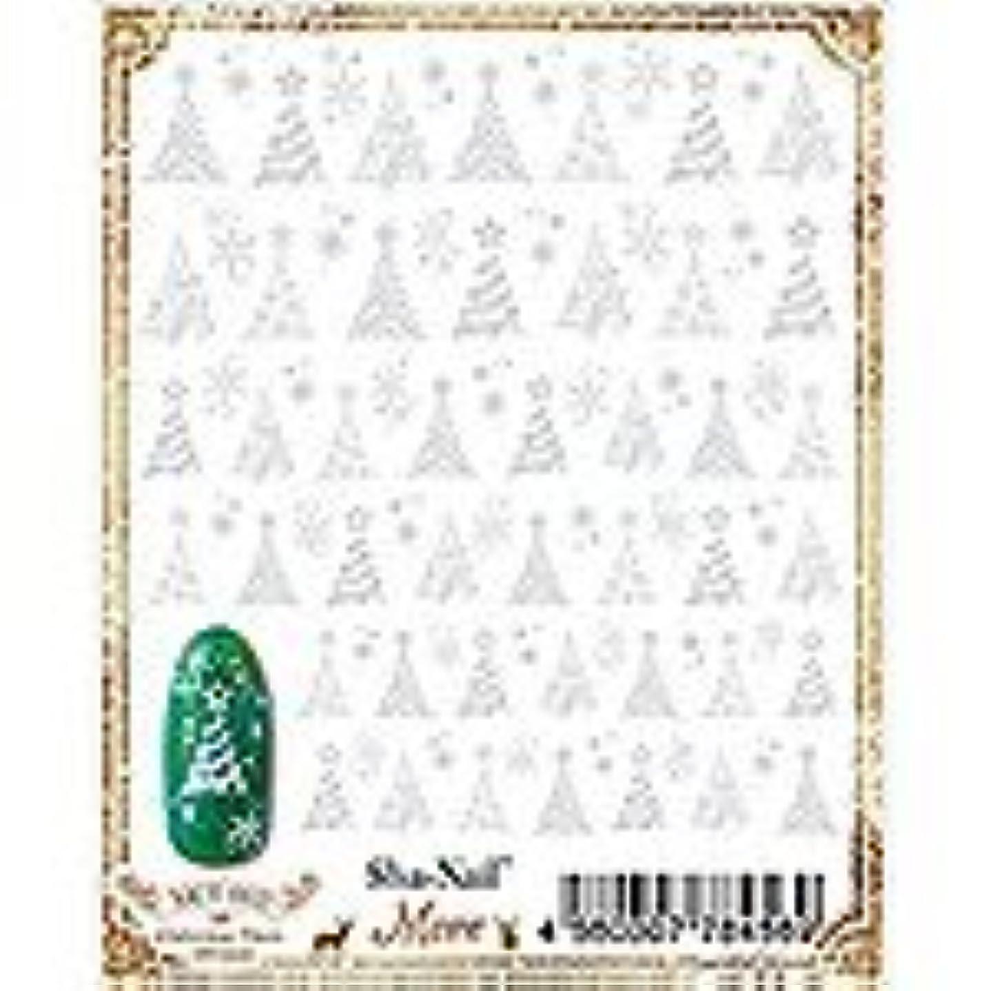 閉じる葉っぱ松の木クリスマスツリーズ(ホワイト)
