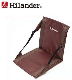 Hilander(ハイランダー) 3way フォールディングチェア・マット 収納袋付きブラウン