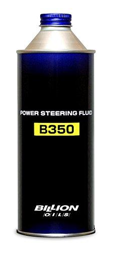 BILLION OILS ビリオンオイルズ B350 油圧式パワーステアリングシステム用パワステフルード 500ml 気泡を抑制 フルードの噴出しを防止 ステアリングフィールの向上にも BOIL-B350