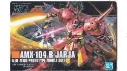 【152.AMX-104 R・ジャジャ】 ガンダム GUNDAM ガンプラパッケージアートコレクション チョコウエハース5