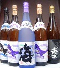 海・くじらのボトル・海王・くじらのボトル綾紫白・くじらのボトル綾紫黒 1800ml 5本セット