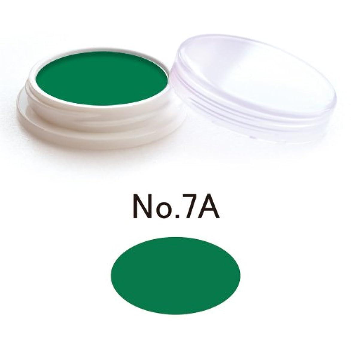 欠点推定する貢献する舞台屋ペイントカラー (No.7A)