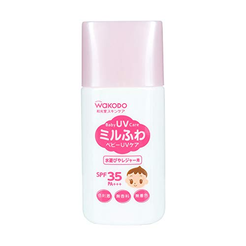 WAKODO UV Care Cash special price Face Protector SPF Su 35+ Max 42% OFF Lotion PA+++ Sunscreen