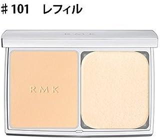 【RMK ファンデーション】RMK UV ファンデーション レフィル #101 【並行輸入品】