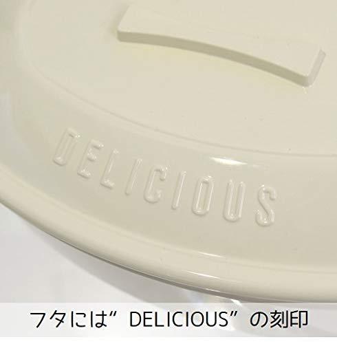Sabu(サブ)『チアーズフェスタイトロックランチ1段』