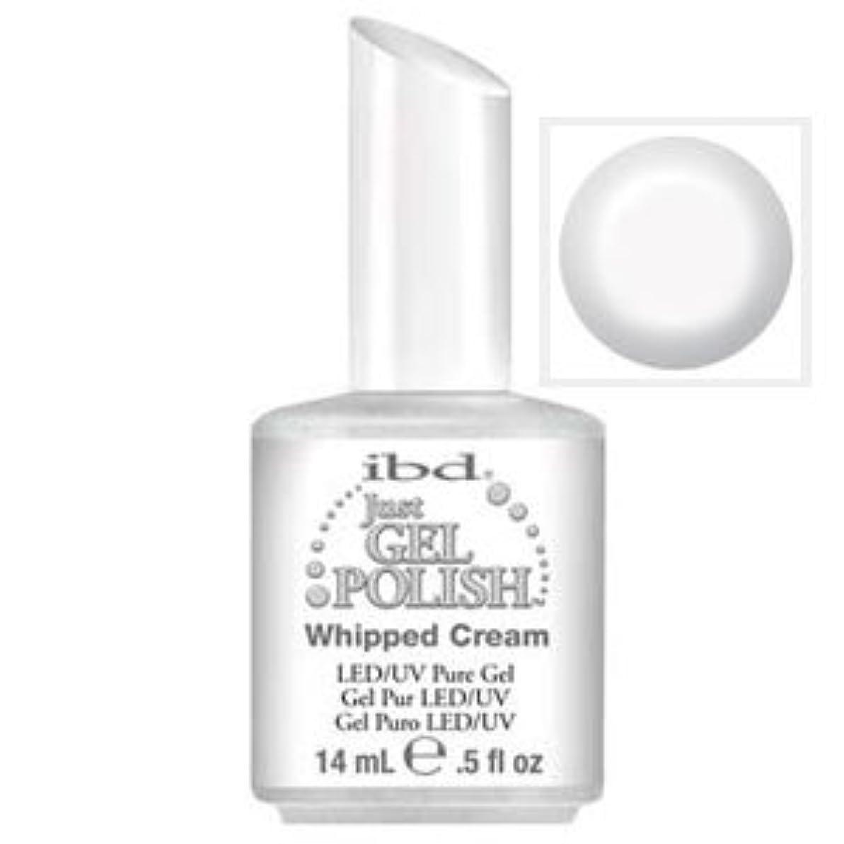 サイバースペース牛肉投資するibd Just Gel Polish-Whipped Cream(ソークオフジェル) [海外直送品][並行輸入品]
