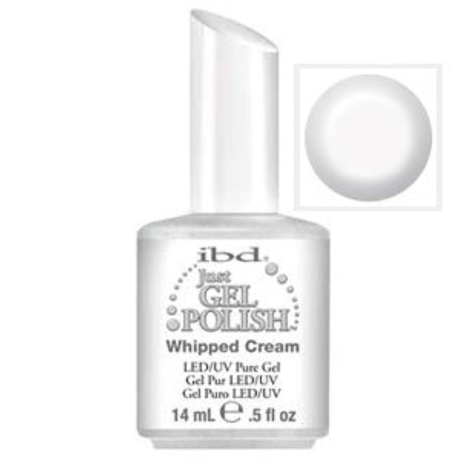たくさん社会学博物館ibd Just Gel Polish-Whipped Cream(ソークオフジェル) [海外直送品][並行輸入品]