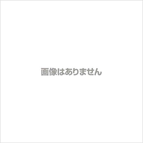 キッセイ ソフト アガロリー キウイ 83g