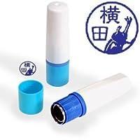【動物認印】カブトムシ ミトメ1 ホルダー:ブルー/カラーインク: 青