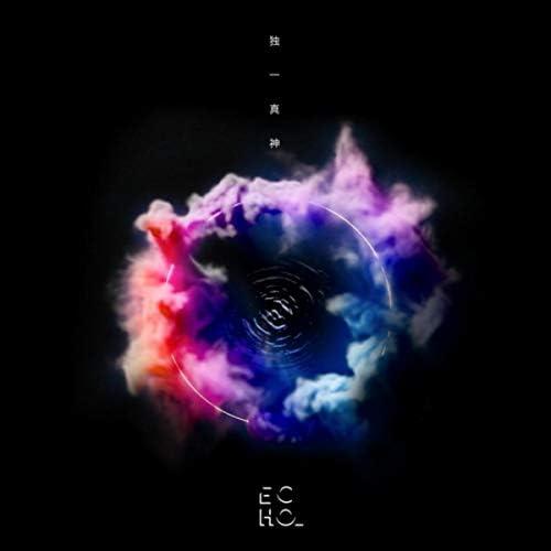 Echo feat. Eunice Loke