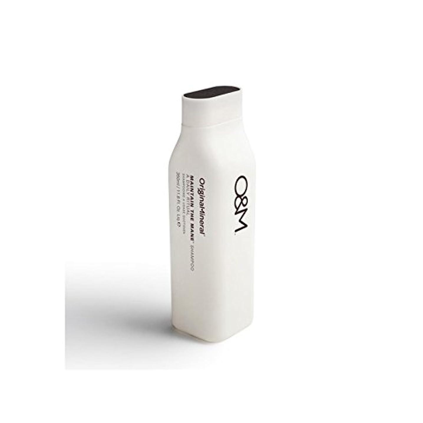インフルエンザカタログ熟すOriginal & Mineral Maintain The Mane Shampoo (350ml) - オリジナル&ミネラルは、たてがみのシャンプー(350ミリリットル)を維持 [並行輸入品]