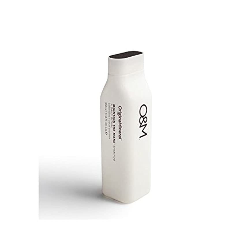 結核動作死オリジナル&ミネラルは、たてがみのシャンプー(350ミリリットル)を維持 x4 - Original & Mineral Maintain The Mane Shampoo (350ml) (Pack of 4) [並行輸入品]