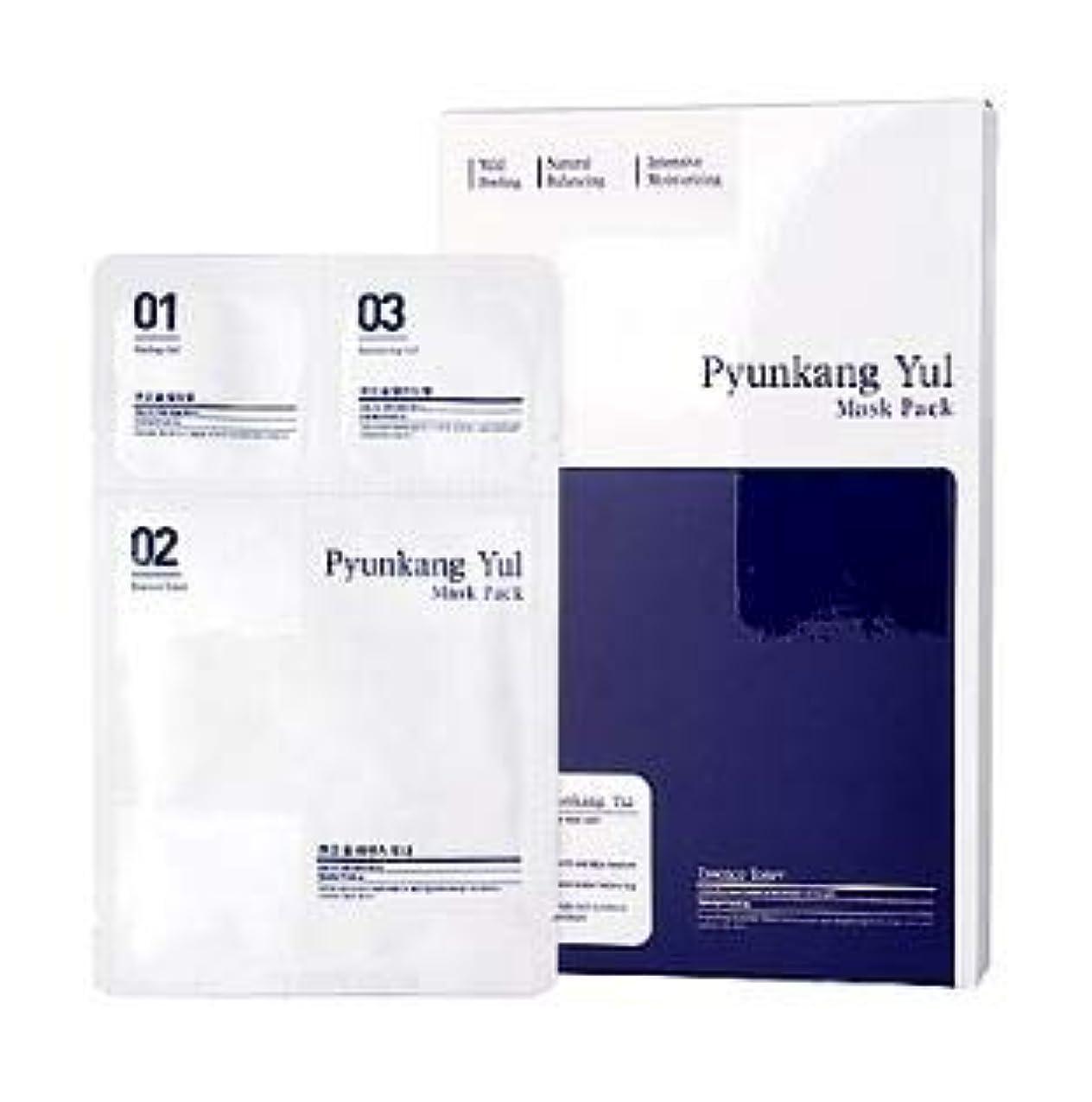 嬉しいです応答資源[Pyunkang Yul] 3 Step Mask Pack (5ea) /[扁康率(PYUNKANG YUL)] 3 ステップ マスク パック (5枚) [並行輸入品]