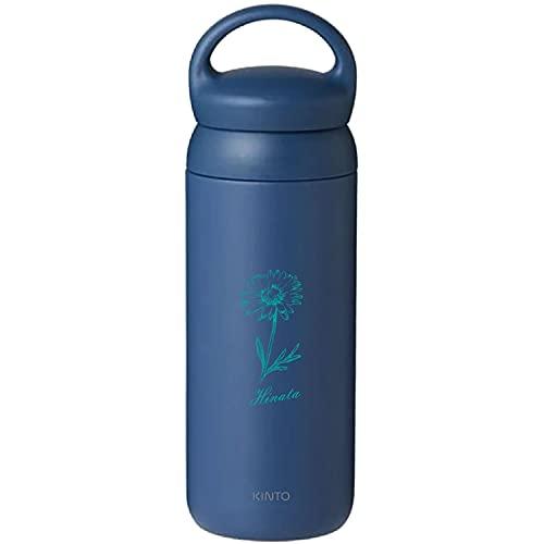 [名入れ無料] KINTO キントー デイオフタンブラー 水筒 500ml DAY OFF TUMBLER 刻印 ギフト プレゼント ボトル マグ タンブラー (ネイビー, マーガレット)
