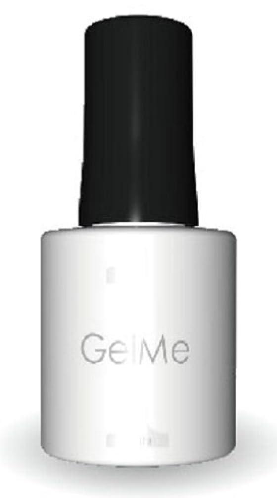 疎外するビヨン不運ジェルミーワン(Gel Me 1) 16ホワイト