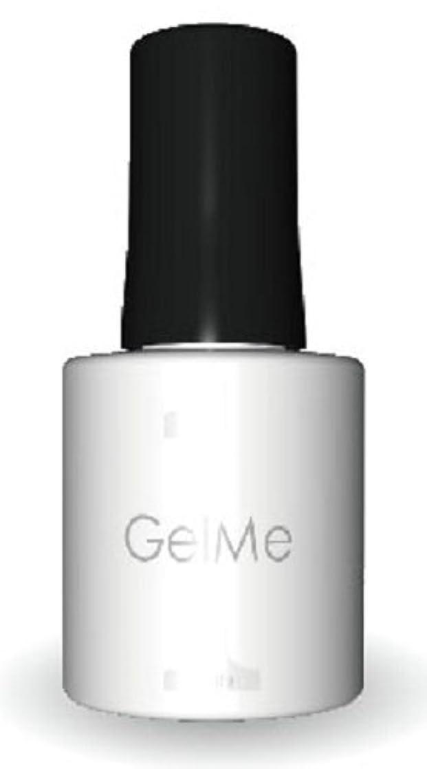 広々ラックマンモスジェルミーワン(Gel Me 1) 16ホワイト