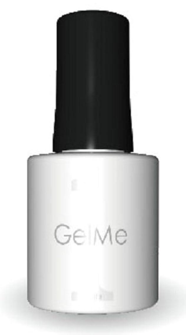なめらかあえて枠ジェルミーワン(Gel Me 1) 16ホワイト