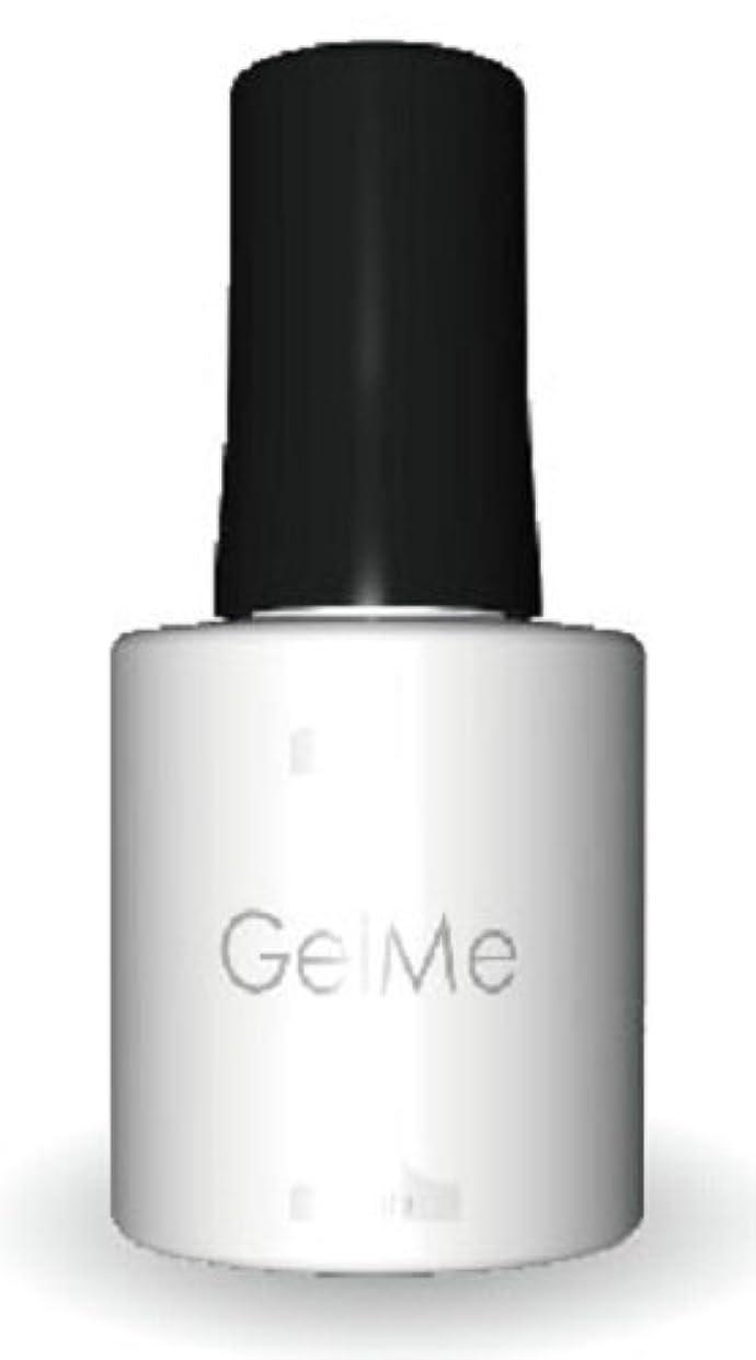 神解釈的ドラムジェルミーワン(Gel Me 1) 16ホワイト