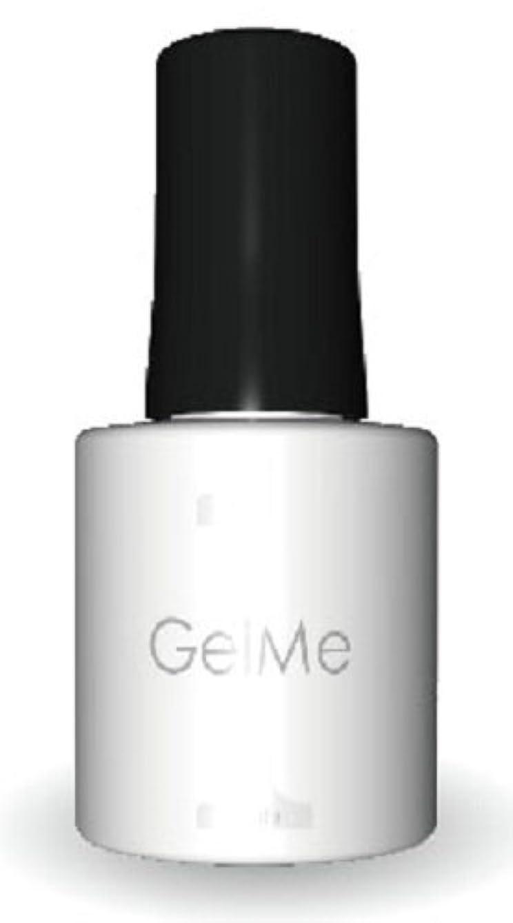 どうやら反逆活気づくジェルミーワン(Gel Me 1) 16ホワイト