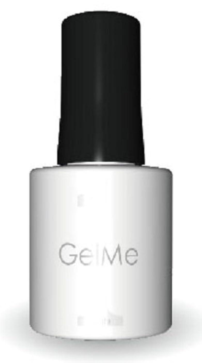 アンビエント成熟したパンダジェルミーワン(Gel Me 1) 16ホワイト