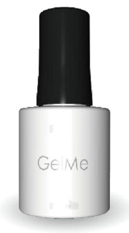 パターンウェイトレス能力ジェルミーワン(Gel Me 1) 16ホワイト