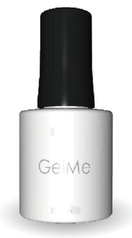 便利保険ごちそうジェルミーワン(Gel Me 1) 16ホワイト