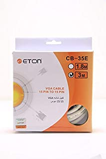 Eton VGA Cable 3 meters, White - CB-35E