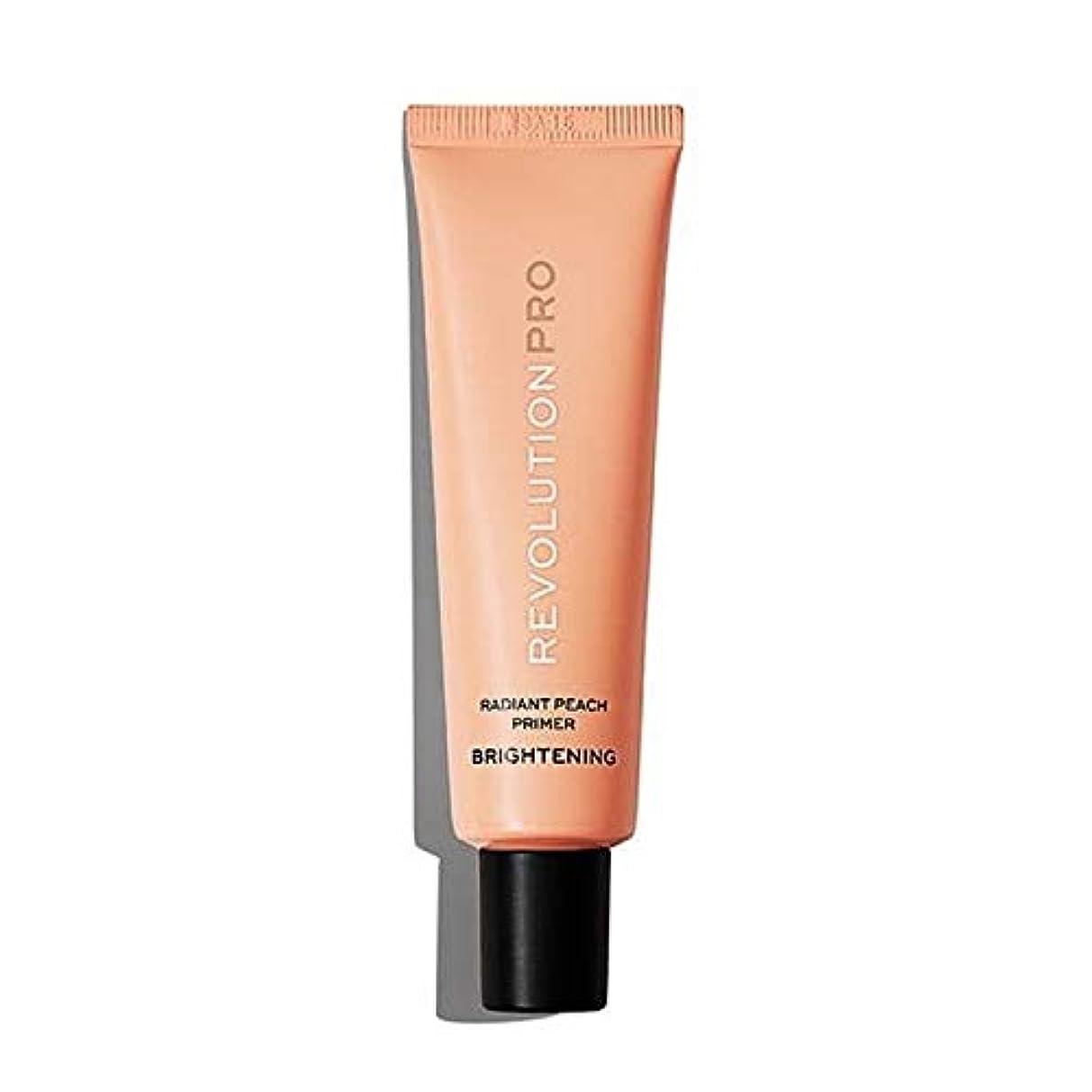後ろに無効疑問を超えて[Revolution ] レブロンプロ矯正顔プライマー放射桃 - Revlon Pro Correcting Face Primer Radiant Peach [並行輸入品]