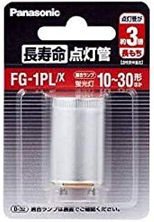 松下電器産業 長寿命点灯管 FG1PLX