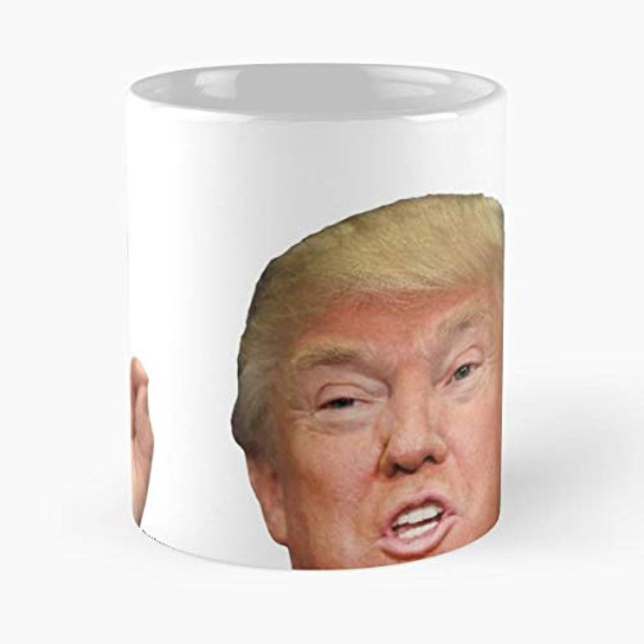 Donald Trump Coffee Mugs Best Gift