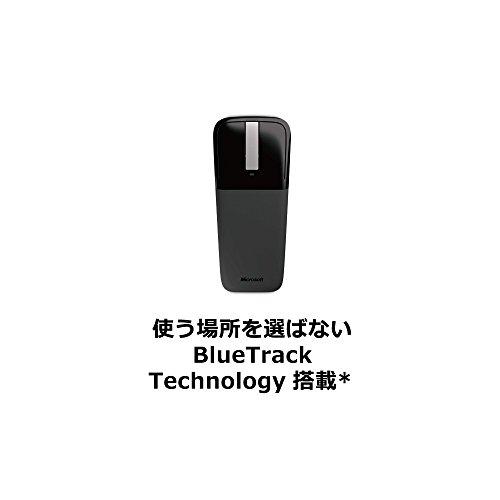 『マイクロソフト ワイヤレス ブルートラック マウス Arc Touch Mouse ブラック RVF-00062』の4枚目の画像