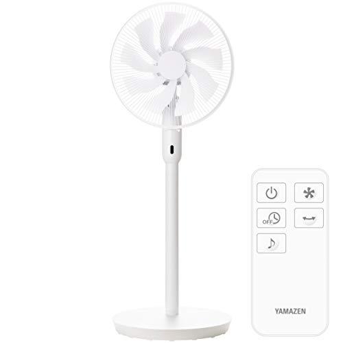 [山善] 扇風機 30cm (DCモーター) (静音モード) (リモコン付) (左右首振り/換気) (ポール継脚仕様) (切タイマー付) ホワイト YLX-EGD30(W) [メーカー保証1年]