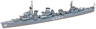 タミヤ 1/700 ウォーターラインシリーズ No.408 日本海軍 駆逐艦 敷波 プラモデル 31408