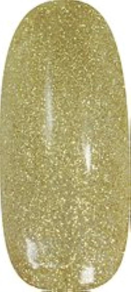 ポスト印象派マイルクリープ★para gel(パラジェル) アートカラージェル 4g<BR>G005 スーパーゴールド