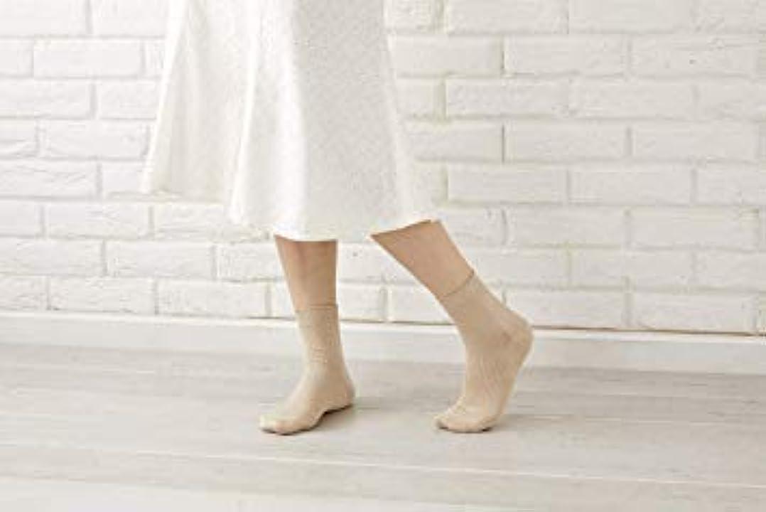 つま先処理叫ぶ婦人用 最高級 シルク100% 使用 定番 靴下 リブ 22-24cm 太陽ニット 512 (ピンク)