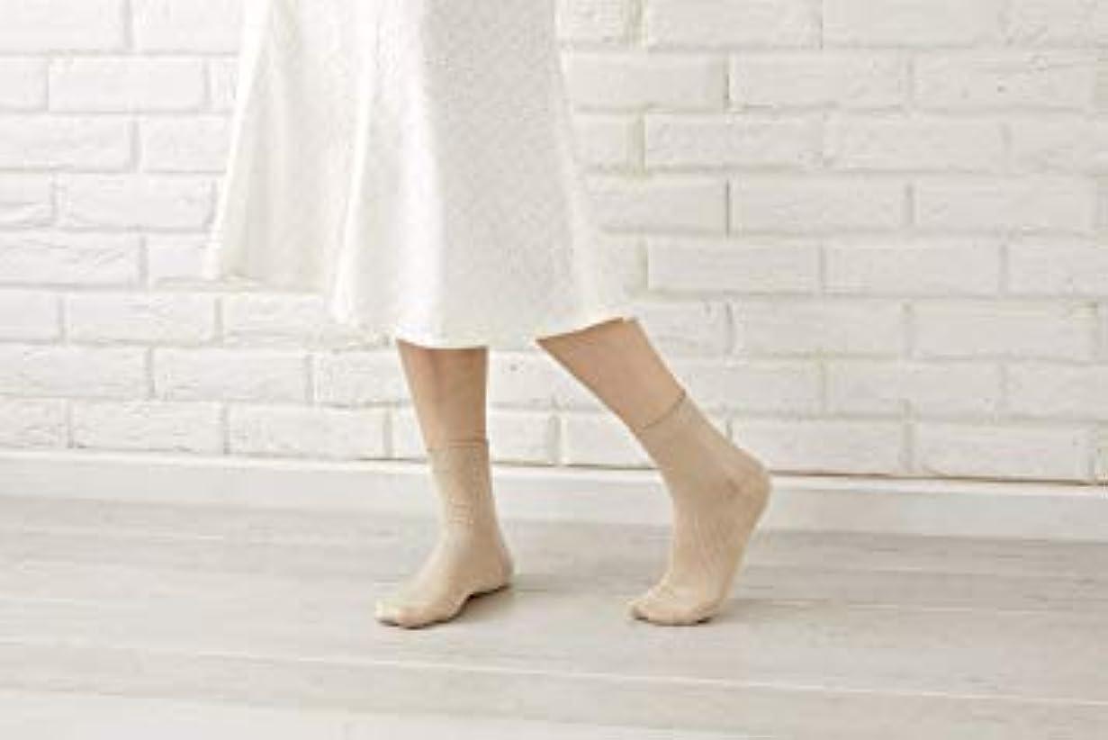 執着同様に彼の婦人用 最高級 シルク100% 使用 定番 靴下 リブ 22-24cm 太陽ニット 512 (ピンク)