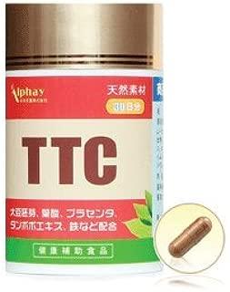 妊活 サプリ TTC-3【ミトコンドリアサプリ】女性用 120粒入30日分