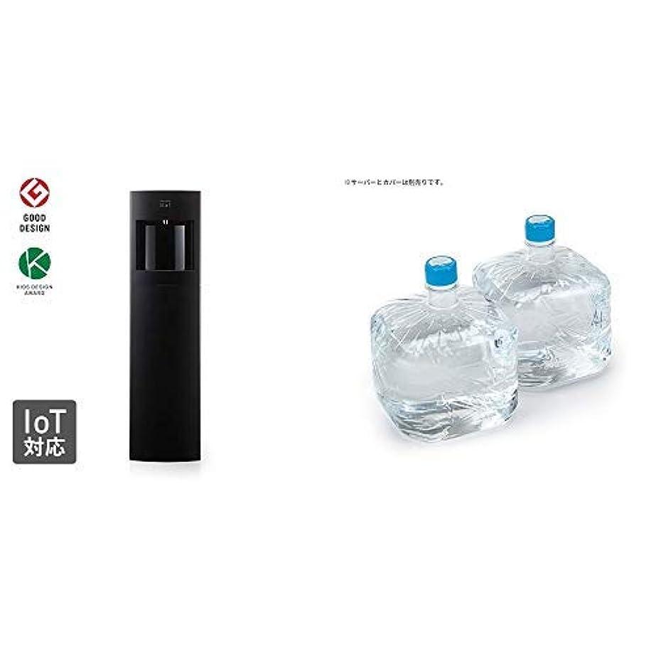 気になるチチカカ湖混乱させるFRECIOUS Slat IoTウォーターサーバー(マットブラック)【Amazon Dash Replenishment対応】+FRECIOUS富士 9.3L×2 天然水(フレシャス ウォーターサーバー用 水ボトル)