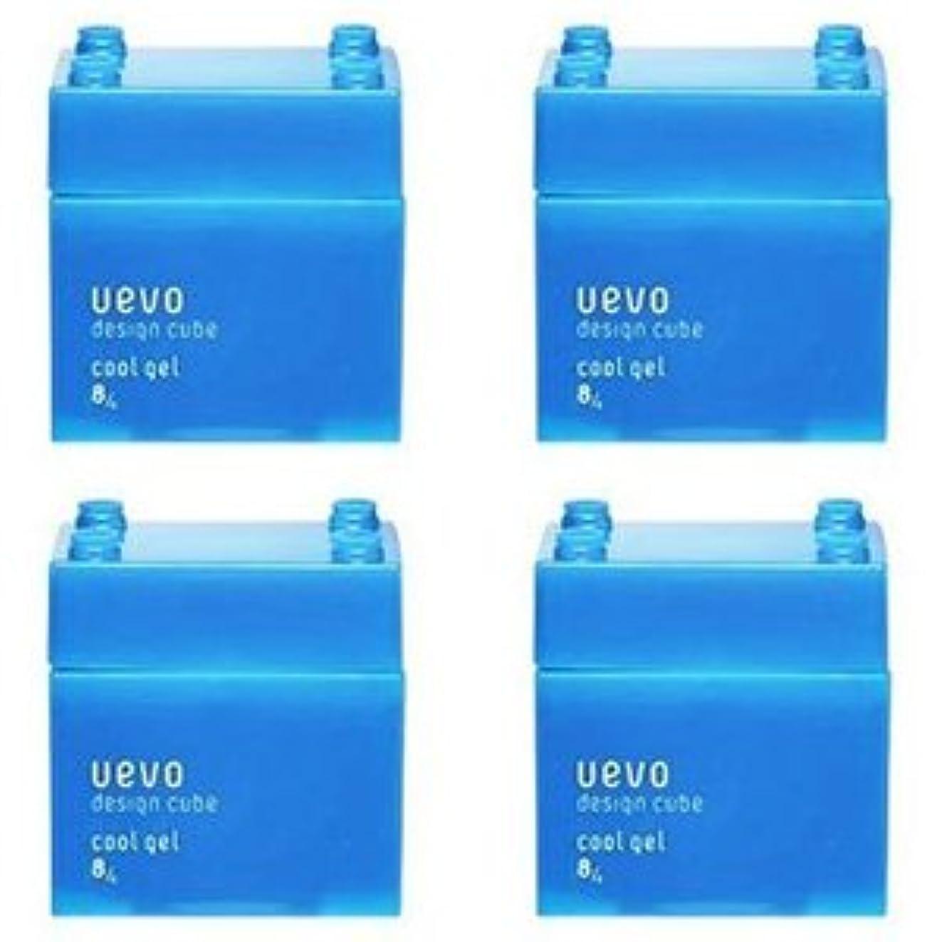 可塑性影響ゲインセイ【X4個セット】 デミ ウェーボ デザインキューブ クールジェル 80g cool gel DEMI uevo design cube