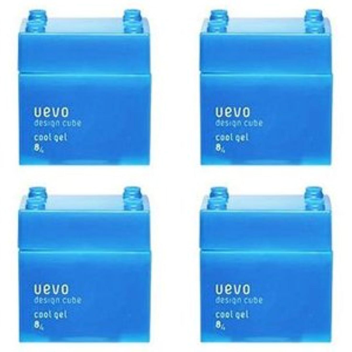 【X4個セット】 デミ ウェーボ デザインキューブ クールジェル 80g cool gel DEMI uevo design cube