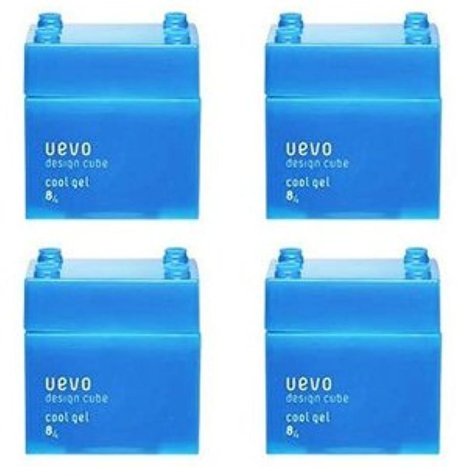 そしてメイエラ松【X4個セット】 デミ ウェーボ デザインキューブ クールジェル 80g cool gel DEMI uevo design cube