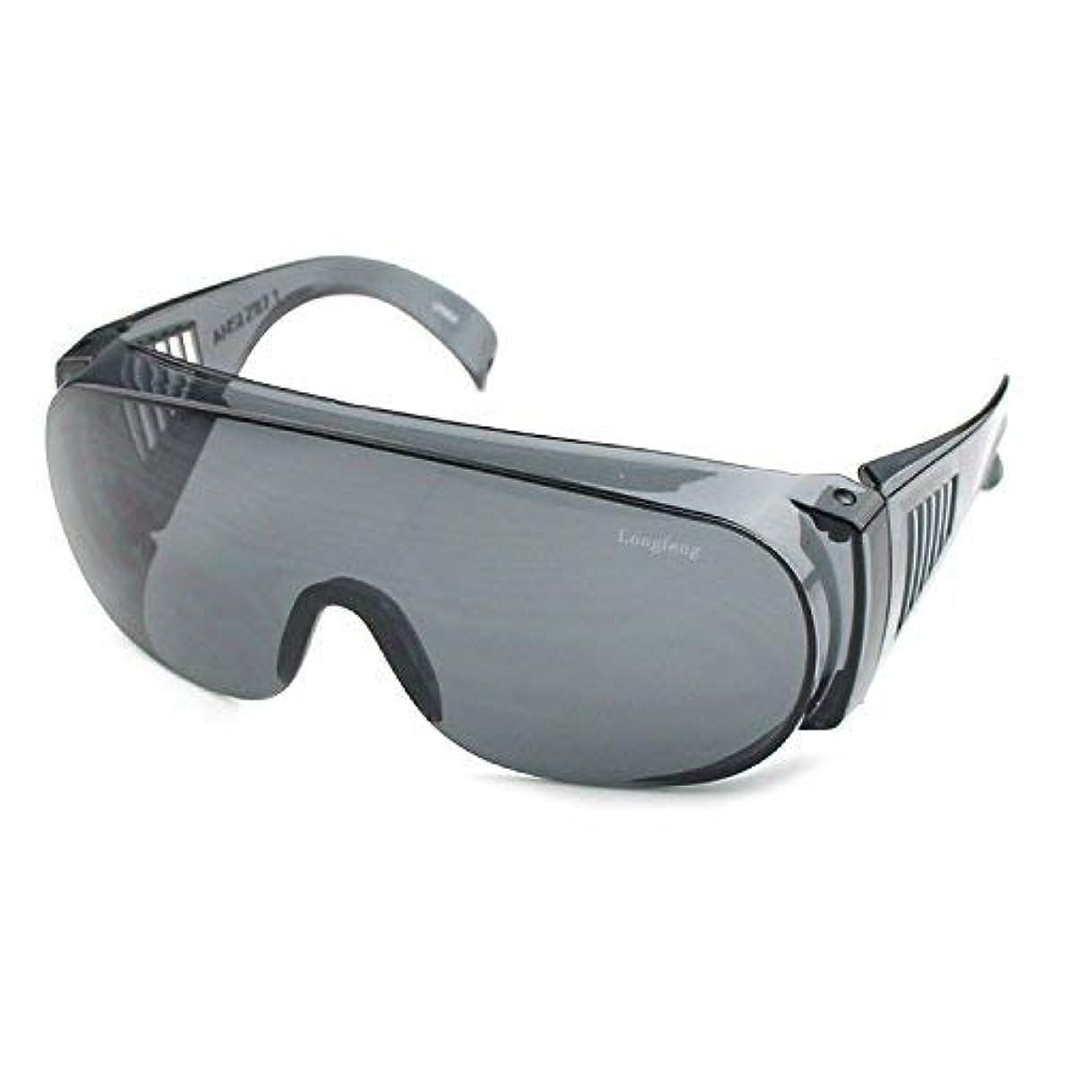 フライカイトシャトル教育学電気溶接用メガネは強い光の精神を保護するためにハンガラスの溶接工のミラーを燃やすために電気溶接ミラーを飛ばす