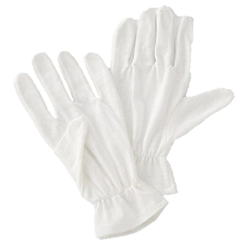 非常に怒っています費やす自慢薄型インナーコットン手袋 8枚入 コットン手袋 インナー手袋 薄型 綿100% 作業用 白手袋