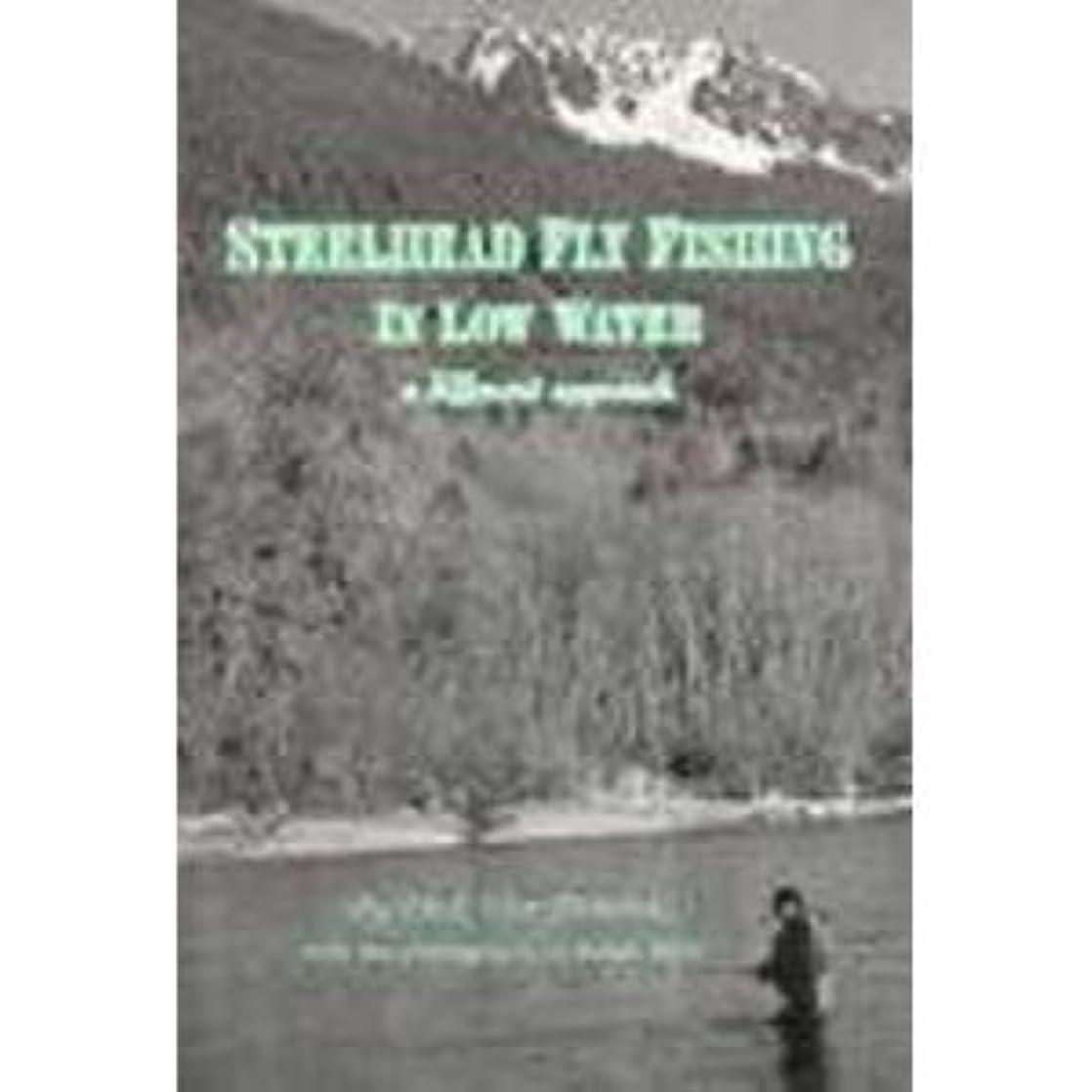 降ろす勢いオーブンSteelhead Fly Fishing in Low Water: A Different Approach : New Fly Designs, Techniques & Reflections