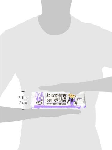 『日本サニパック ゴミ袋 ポリ袋 スマートキューブ 取って付き 半透明 45L 50枚入 厚さ0.017mm ごみ袋 SC49』のトップ画像